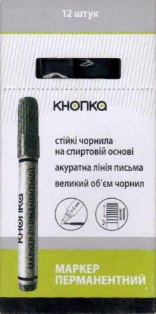 Маркер чёрный перманентный Кнопка 3.0 мм
