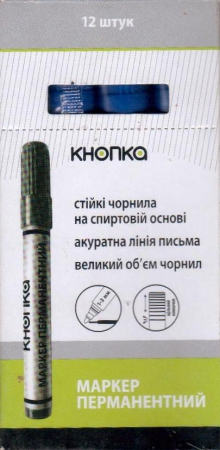 Маркер синий перманентный Кнопка 3.0 мм