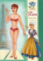 """Книга-аплікація """"Одягни ляльку. Пані"""""""