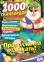 1000 сканвордов №10/19
