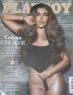 Playboy Lifestyle №4-5/21