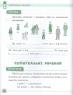 English 1-4 класи. Граматичні тести та завдання