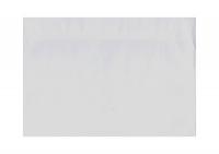 Конверт почтовый 155х220 мм, C5 мини, белый бумажный