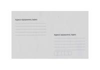 Конверт почтовый 114х162 мм, C6, белый бумажный с адресной сеткой