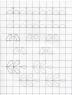 Прописи А5 для детского сада. Тетрадь с прописями (рисуем по контуру)