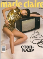 Marie Claire №133/21