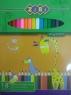 Карандаши цветные ZiBi. 18 штук.
