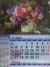 Квартальный календарь на 1 пружину, Цветы