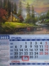 Квартальный календарь на 1 пружину, Природа2