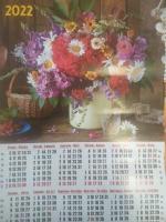 Листовой календарь А2 на 2022 год, Цветы