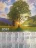 Листовой календарь А2 на 2022 год, Дерево