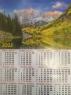Листовой календарь А2 на 2022 год, Природа