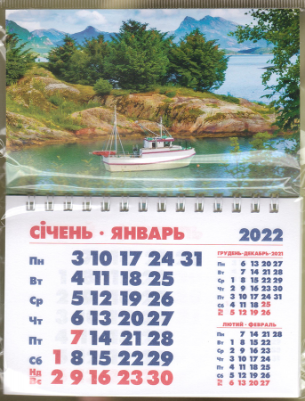 Календарь-магнит, 10х15, Природа 1, 2022 год