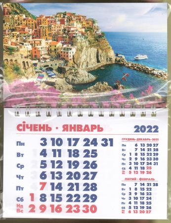 Календарь-магнит, 10х15, Побережье 1, 2022 год