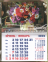 Календарь-магнит, 10х15, Цветы 1, 2022 год
