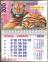 Календарь-магнит, 10х15, Тигр 7, 2022 год