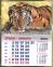 Календарь-магнит, 10х15, Тигр 3, 2022 год