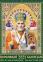 Перекидной календарь А3, Исцеляющие молитвы