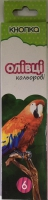 Карандаши цветные Кнопка. 6 штук. Попугай