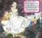 Розмальовка ГРА 3+ (Принцеси Диснея)