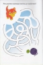 """Розмальовка-іграшка А4 з кольоровими наклейками """"Скоромовки"""""""