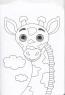 """Розмальовка-іграшка """"Веселі оченята"""" (тварини спекотних країн)"""