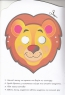 """Розмальовка-іграшка А4 """"Веселі оченята"""" (тварини у зоопарку)"""