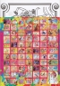 Розмальовка маска+лабіринт (130 наліпок) (Winx club)