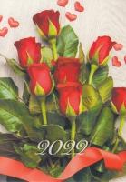 Карманный календарь на 2022 год, Красные розы