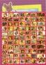 Розмальовка маска (130 наліпок) (Friends)
