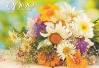 Карманный календарь на 2022 год, Цветы