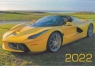 Карманный календарь на 2022 год, Желтая машина