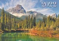 Карманный календарь на 2022 год, Водоем