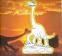 Розмальовка ГРА 3+ (Хороший динозавр)