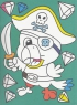 Перша Кольорова книжка для Хлопчиків (Пірат)