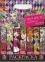Раскраска А4. Прописи с любимыми героями. Monster High