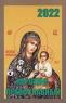 Отрывной календарь. Народно-православный, 2022 год