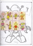 Розмальовка А4, 16 кольорових наліпок (Кумедні роботи)