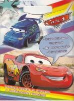 Учимся писать и считать с любимыми героями А4. Cars 1