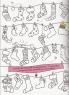 Малювалочка-розвивалочка для маленьких геніїв (Білочка)