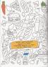 Малювалочка-розвивалочка для маленьких геніїв (Монстрик)