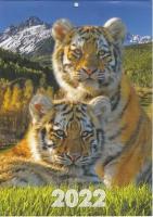 Перекидной календарь А4, скоба, Два тигра