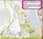 Розмальовка ГРА 3+ (Disney Fairies)