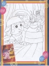 Раскраска А4, лабиринт и наклейка-пазл