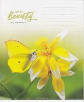 Тетрадь 18 л., кл., цв., Школярик, Арт. 018-2574К, Цветы