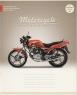Тетрадь 18 л., кл., цв., Школярик, Арт. 018-1832К, Мотоцикл1