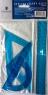 Измерительный набор Navigator синий